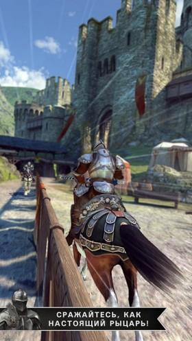 rival-knights1.jpg