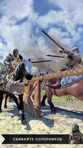 rival-knights2.jpg