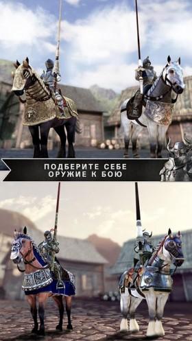 rival-knights4.jpg