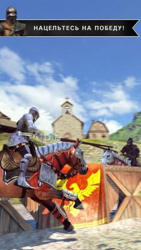 rival-knights5.jpg