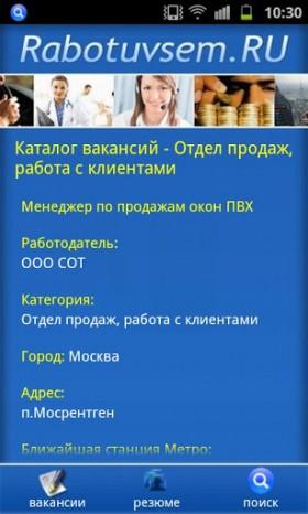 robotu_vsem3.jpg