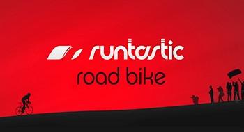 Runstatic Road Bike PRO – для любителей велосипедов