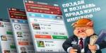 Российские коррупционеры покоряют мир