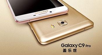 Samsung Galaxy C9 Pro анонсирован в Китае