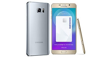 Samsung Galaxy Note 5 Winter Edition получил 128 Гб памяти