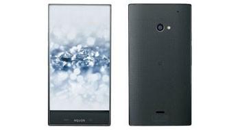 Водонепроницаемый смартфон Sharp Aquos Crystal 2 без рамок