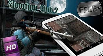 Shooting Club 2 Sniper – вступай в клуб снайперов