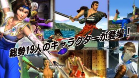 soul-calibur2.jpg