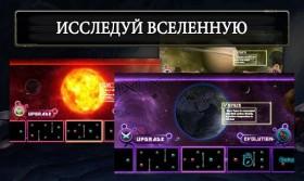 spawn_wars_2_3.jpg