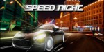 Speed Night – ночные гонки