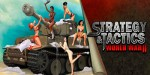 Strategy & Tactics World War II - Стратегия и Тактика: ВОВ