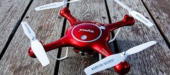 Квадрокоптеры для взрослых и детей