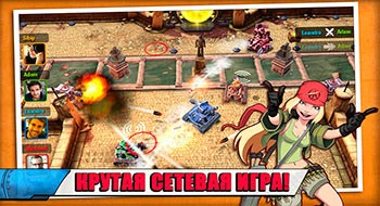 Tank Battles – Битвы танков