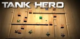 tank_hero5.jpg