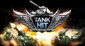 Борьба танков - TankHit