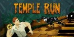 Temple Run – ни шагу назад