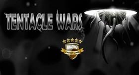 tentacle_wars.jpg
