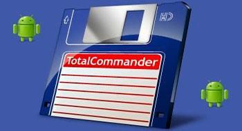 Total Commander – лучший файловый менеджер