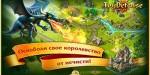 Toy Defense 3 – Солдатики 3: Средневековье