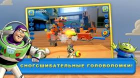 toy_story2.jpg