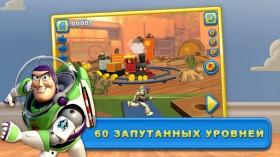 toy_story3.jpg