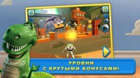 toy_story5.jpg