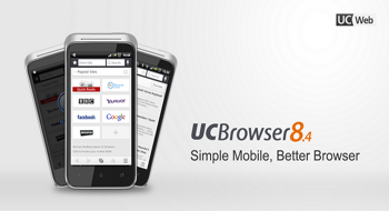 Интернет браузер UC Browser