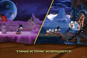 utiniye-istorii1.jpg