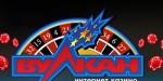 Во что поиграть в онлайн казино Вулкан?