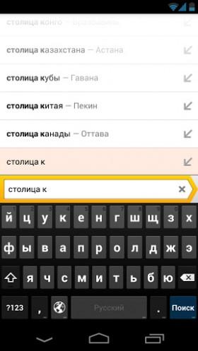 yandex_browser4.jpg