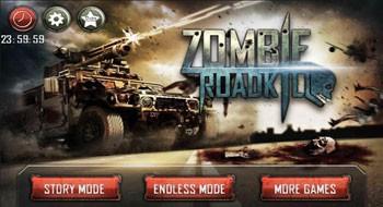 Zombie Road 3D - Убийца зомби