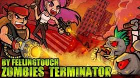 zombiesterminator2.jpg