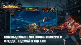 zombobus3.jpg
