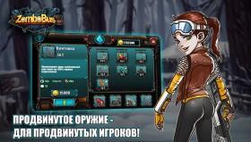 zombobus5.jpg