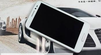 ZOPO ZP900 – смартфон с дисплеем 5,3 дюйма