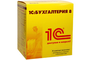 1с бухгалтерия 8 для украины
